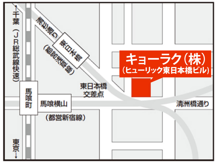 map_tokyo_new2017